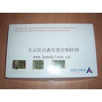 Addi-Data采集卡/数据采集器/模块/信号交换PX901-ZG 汉达森朱佩佩