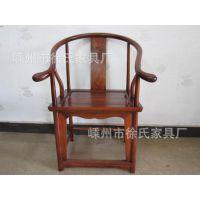 圈椅 电脑桌椅 办公 餐椅 中式仿古 明清古典 实木家具 椅子 040
