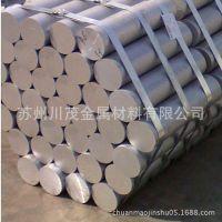生产直销6063铝合金 进口6063铝合金 拉丝6063  阳极氧化6063铝材