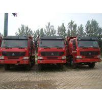 豪沃重载型自卸车自卸货车,出口欧二自卸车,出口公司