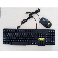 无尘办公室必备鼠标键盘 防静电鼠标键盘套装 ESD鼠标键盘 无尘办公鼠标键盘 净化鼠标键盘