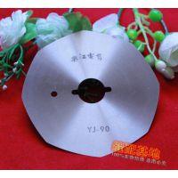 厂家直销批发乐江YJ-90B圆刀电剪刀 裁剪机 裁布机 A44合金钢刀片