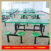 江西6人位圆凳餐桌椅 学校食堂餐桌椅定做 餐桌台柏克批发