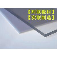生产制造:pvc板  pvc透明板 pvc塑料板 塑胶板