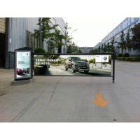 伊兰度 停车场广告道闸机 豪华栅栏百叶窗自动翻转广告闸机