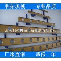 铝镁合金平尺