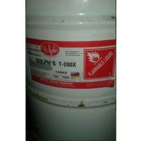 美国道夫DOLPHS T-200X稀释剂
