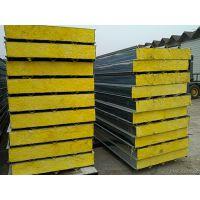 河南南阳玻璃丝棉价格75厚外墙保温钢结构厂房玻璃丝棉夹芯板搭建15038076363