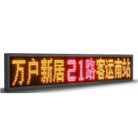 公交车LED线路牌XST-XLP质保3年