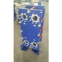 江苏盐城艾保 涂装前处理 脱脂磷化 加热槽液 可拆式板式换热器生产厂家