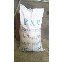 国标工业级聚合氯化铝专业生产厂家