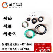 供应农业用橡胶制品 高抗拉橡胶O型圈 耐高温硅胶密封件