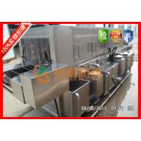 【供应】山东希源牌XYXP-6000不锈钢盘清洗机  【三段水】盘子清洗设备 节约用水 干净高效