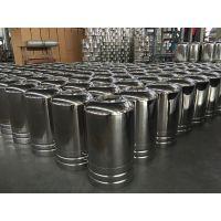 外贸原单 200*400mm 不锈钢304材质净水器壳体