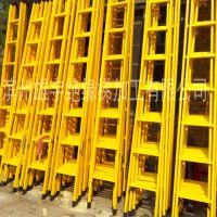 玻璃钢梯子|电工梯子|绝缘直梯|伸缩梯人字梯子
