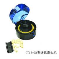 GT16-3M 迷你离心机 型号:GT16-3M