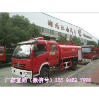 江特牌批量水罐消防车现车促销 135 9782 7998