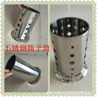 地摊新产品厂家直销不锈钢筷子筒 创意筷子笼 沥水筷筒 挂式 厨房收纳餐具架