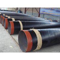 兴达管道(在线咨询)、防腐钢管、直缝防腐钢管