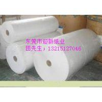 供应进口60克全木浆白牛皮纸 卷筒/平张可免费分切复卷