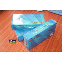 广告纸巾定制广告盒装纸巾抽取式面巾纸盒抽礼品纸巾订做