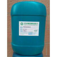 石油加工设煤焦油垢用什么来溶解清洗 煤焦油清洗剂 油垢溶解剂