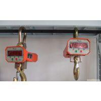 2吨电子吊钩秤/2吨电子吊钩秤价格