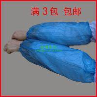 建博一次性袖套蓝色PVC塑料厨房家务食品防水防油加厚PE防护袖套
