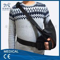 铭瑞 厂家热销新款肩外展枕 肩部脱位矫形器 稳定性骨折术后固定使用