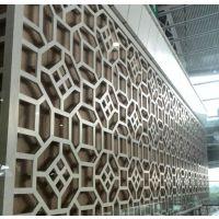 深圳创光提供雕花铝艺屏风批发价700元一平米 国内包邮