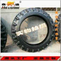 厂家直销高花8.3-42采棉机轮胎打药机轮胎