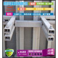 房屋建筑施工北京地区专用剪力墙模板支撑