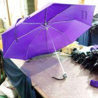 超轻铝合金伞