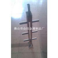 众钰金属 不锈钢扁管立柱