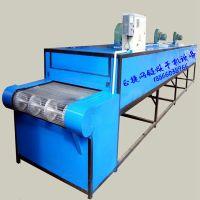 山东正捷供应食品箱式干燥设备 网链烘干机 多层烘干机