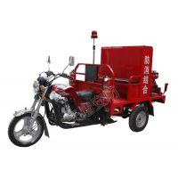 强力推出三轮消防摩托车 山东天盾 高性能
