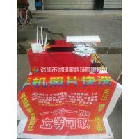 深圳龙岗哪里有摆摊照片打印机卖 易印美科技工厂直销