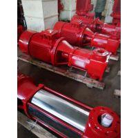 北京多级消防泵XBD3.6/40/150GDL电动厂家直销