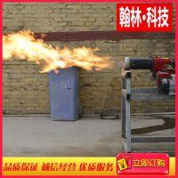 厂家直供锅炉环保醇基燃烧机、环保醇基燃料