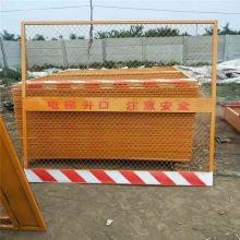 足球场防护网 防护网安装 山地护栏网