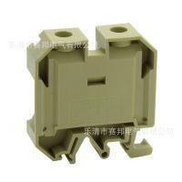 供应 ut接线端子 汽车端子 精密接线端子 压线端子JUT2-35