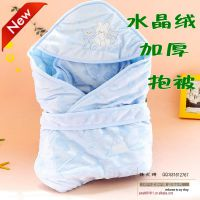 批发秋冬款福爸爸全棉婴幼儿抱被新生儿天鹅绒包被抱毯儿童睡袋