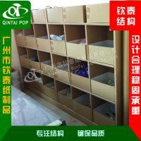 日用品展示架玩具用品纸货架文具用品陈列架厂家定制生产
