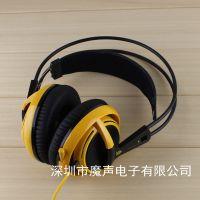 新款三色 散装 赛睿 西伯利亚V2 橙色 黄色 黑金 电脑游戏耳机