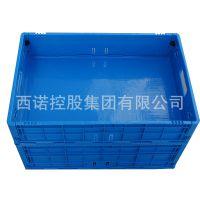 厂家低价直供高强度全新PE料制造多功能整理箱 带盖子 可折叠