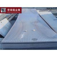 热镀锌花纹板 q235B扁豆花纹板 开平花纹钢板 q235b出口花纹板