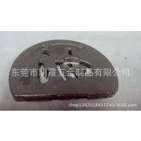 加工不锈钢,碳钢,合金钢等精密铸造件