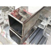 供应30*40*1.2不锈钢方管/304矩形管多少钱一根