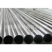 厂家304不绣钢无缝管卫生级 304 不锈钢钢管 316l无缝管