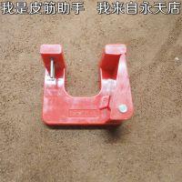 拉力绳辅助工具 皮筋助手 健身皮筋绑接工具 胶管工具助手